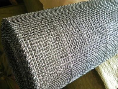 Silver Color Stainless Steel Dutch Weave Wire Cloth Mesh Wrapped Edge Woven